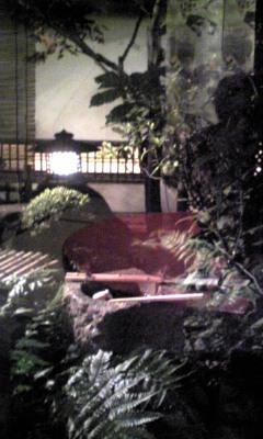 名古屋今池『濱金』